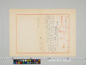 geidai-archives-5-079