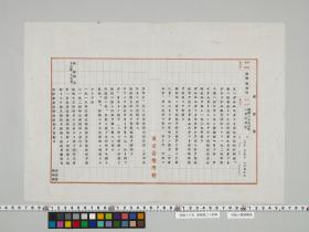 geidai-archives-5-080