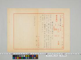 geidai-archives-5-082