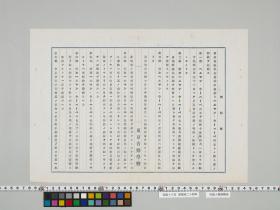 geidai-archives-5-083