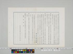 geidai-archives-5-084