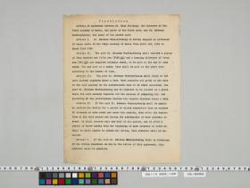 geidai-archives-5-085
