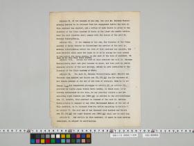 geidai-archives-5-086