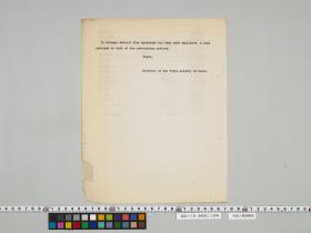 geidai-archives-5-087