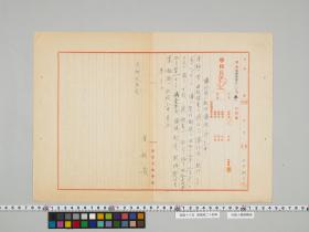 geidai-archives-5-088
