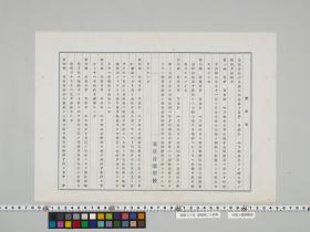 geidai-archives-5-089