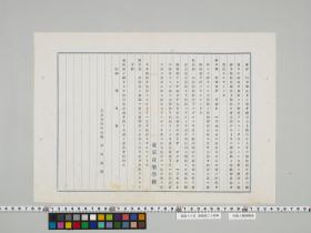 geidai-archives-5-090