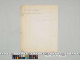 geidai-archives-5-093