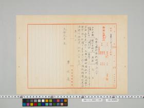 geidai-archives-5-097
