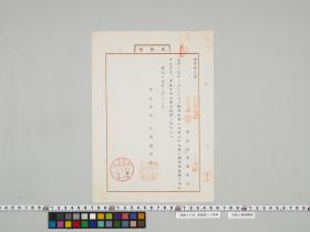 geidai-archives-5-098