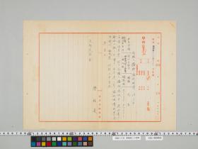 geidai-archives-5-099