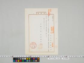 geidai-archives-5-100