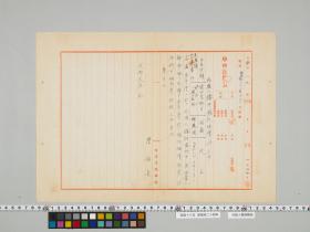 geidai-archives-5-101