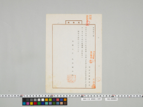 geidai-archives-5-102