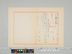 geidai-archives-5-105
