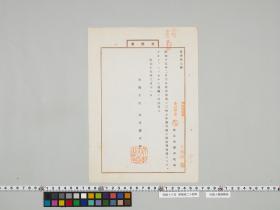 geidai-archives-5-108