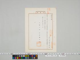 geidai-archives-5-109