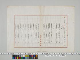 geidai-archives-5-114