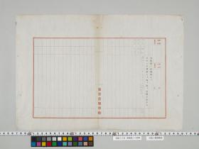 geidai-archives-5-115