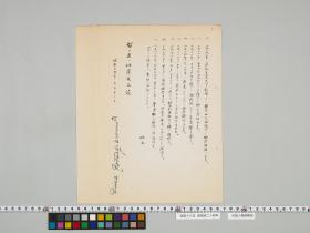 geidai-archives-5-117