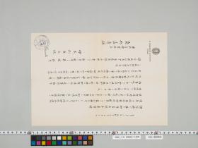 geidai-archives-5-120