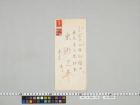 geidai-archives-5-124