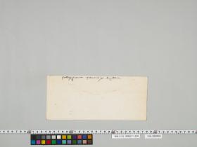 geidai-archives-5-127