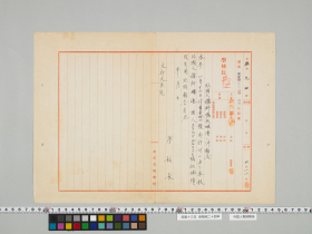 geidai-archives-5-133