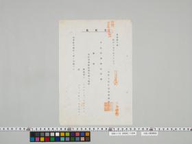 geidai-archives-5-134