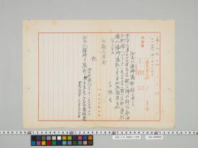 geidai-archives-5-136