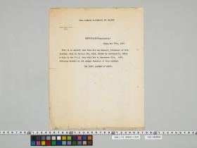 geidai-archives-5-138