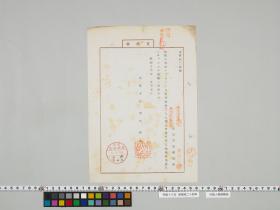 geidai-archives-5-148