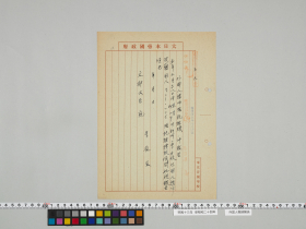 geidai-archives-5-150
