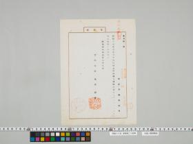 geidai-archives-5-151