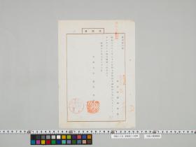 geidai-archives-5-157