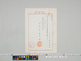 geidai-archives-5-159