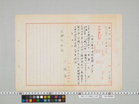 geidai-archives-5-161