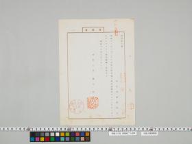geidai-archives-5-163