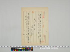 geidai-archives-5-173