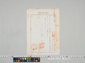 geidai-archives-5-175