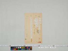 geidai-archives-5-177