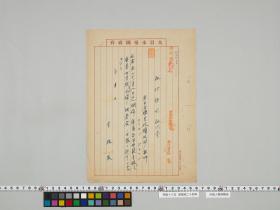 geidai-archives-5-178