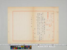 geidai-archives-5-179