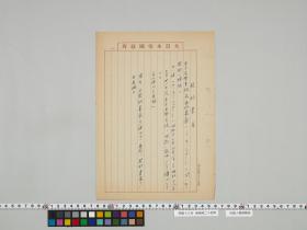 geidai-archives-5-180