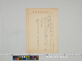 geidai-archives-5-186