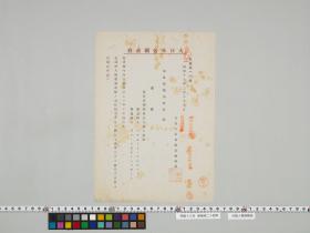 geidai-archives-5-195