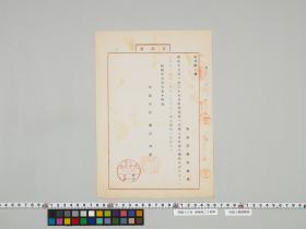 geidai-archives-5-196