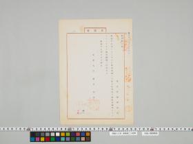 geidai-archives-5-197