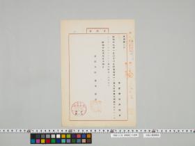 geidai-archives-5-198