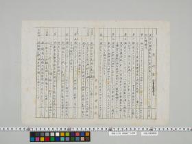 geidai-archives-5-401